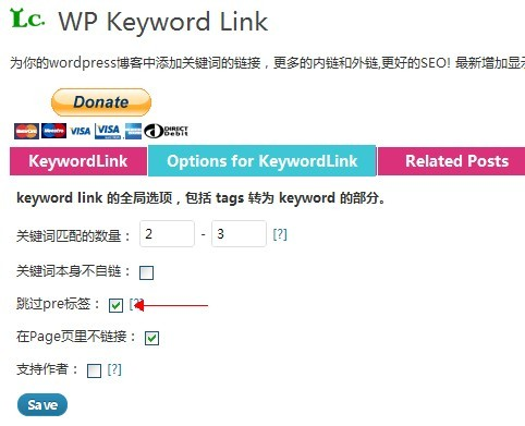 修改WP KeywordLink中的设置