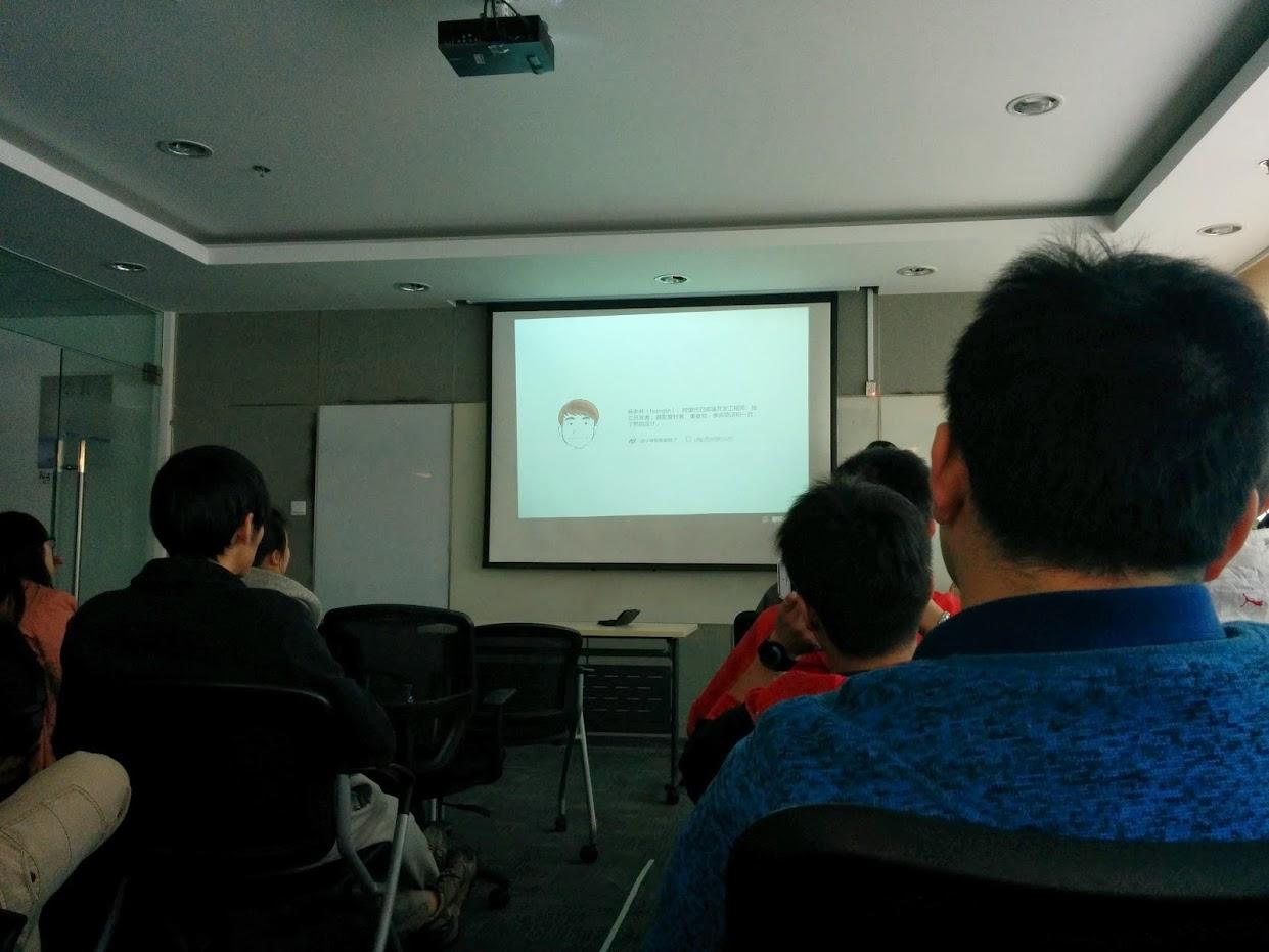 这个是在今年3月23 W3CTECH 上海分享会~~终于看到小鱼啦~~