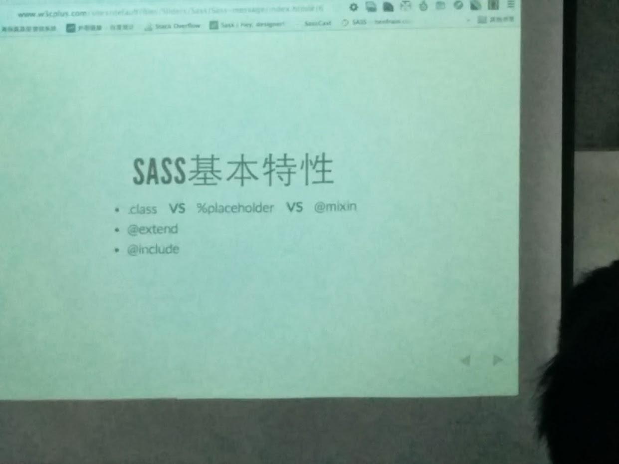 同上,大漠在谈SASS